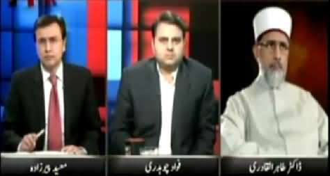 Dr. Tahir ul Qadri Exclusive Talk to Moeed Pirzada & Fawad Chaudhry After Ending Dharna