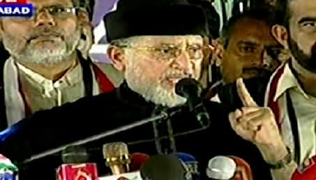 Dr. Tahir ul Qadri Full Speech In PAT Jalsa, Dhobi Ghat Faisalabad - 12th October 2014