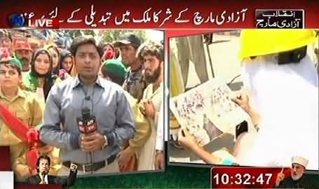 Dr. Tahir ul Qadri Gets Locked in His Container Due to Jammers