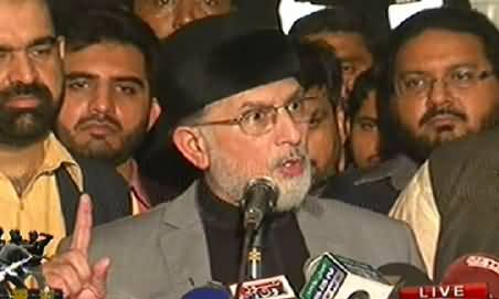 Dr. Tahir ul Qadri Press Conference in Lahore - 8th August 2014