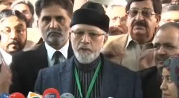 Dr. Tahir ul Qadri Press Conference Outside Supreme Court - 5th December 2018