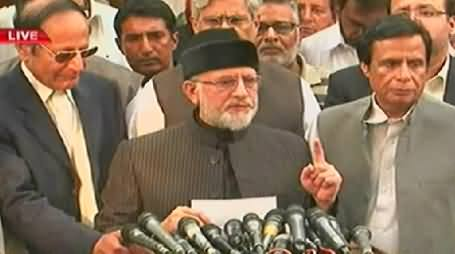 Dr. Tahir ul Qadri Press Conference with Chaudhry Brothers in Lahore - 26th June 2014