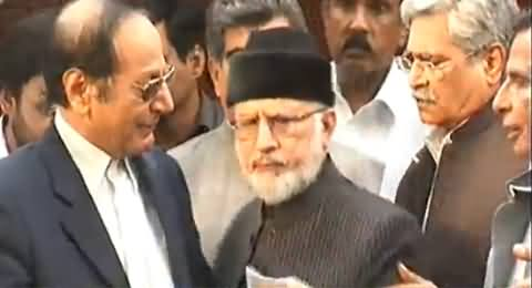 Dr. Tahir ul Qadri Ran Away From Press Conference When Journalists Asked Tough Questions