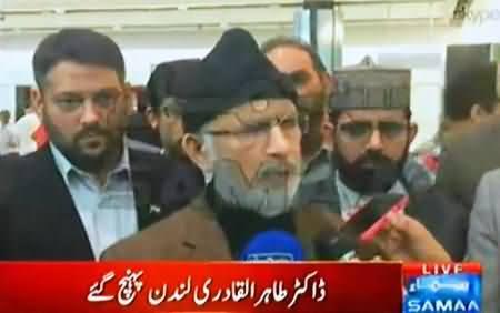 Dr. Tahir ul Qadri Reached London, Talking to Media At London Airport