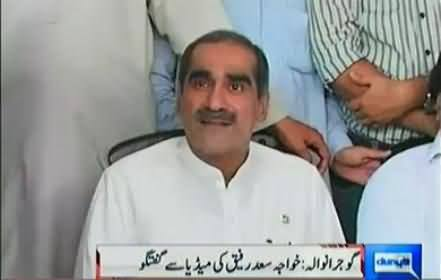 Dr. Tahir ul Qadri's Blind Following is Dangerous, It will Bring Only Disaster - Khawaja Saad Rafique