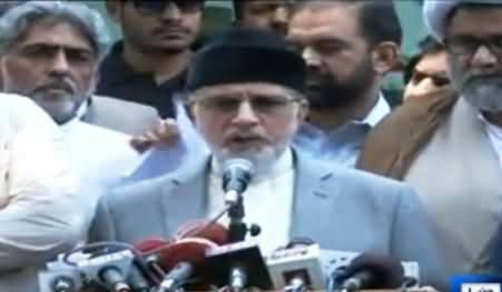 Dr. Tahir ul Qadri's Complete Press Conference Regarding Yaum e Shuhada - 9th August 2014