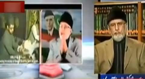 Dr. Tahir ul Qadri's Different Statements Proved False by Shahzeb Khanzada