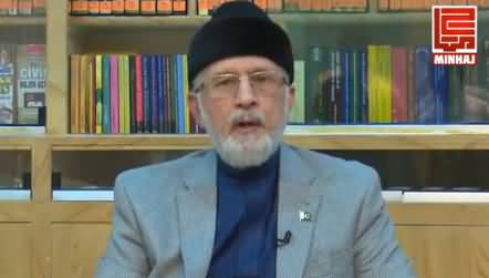 Dr. Tahir ul Qadri's Exclusive Message on Independence Day