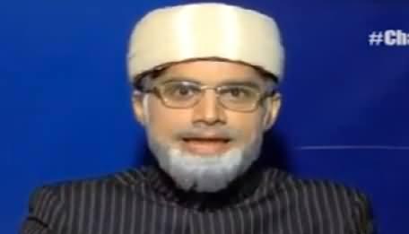 Dr. Tahir ul Qadri's Message For NA-122 Voters, Interesting Parody