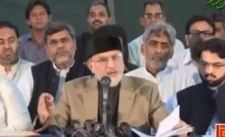 Dr. Tahir ul Qadri's Press Conference, Challenges Nawaz Sharif For Live Pubic Debate