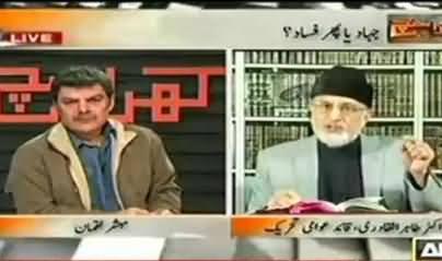 Dr. Tahir ul Qadri Says Indirectly that Munawar Hassan is Kharji