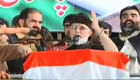 Dr. Tahir ul Qadri Singing