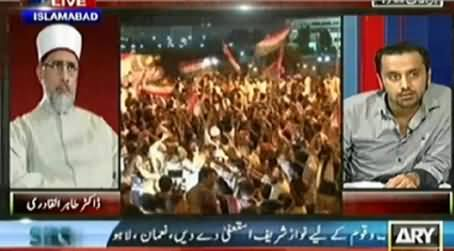 Dr. Tahir ul Qadri Special Talk to ARY News While Moving Towards Red Zone