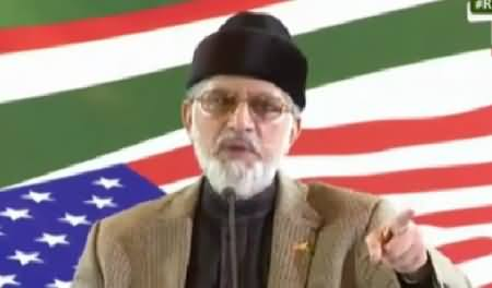 Dr. Tahir ul Qadri Speech in Dallas, USA on The Democratic Rights of Overseas Pakistanis