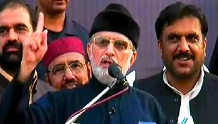 Dr. Tahir ul Qadri Speech in Haripur Jalsa - 24th October 2014