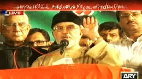Dr. Tahir ul Qadri Speech in Inqilab March, 7PM - 15th September 2014