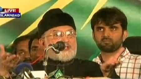 Dr. Tahir ul Qadri Speech in Inqilab March Dharna on 7PM - 10th September 2014