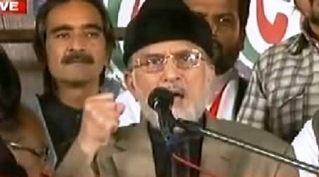 Dr Tahir ul Qadri Speech In Inqilab March, Islamabad - 11th October 2014