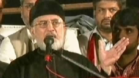 Dr. Tahir Ul Qadri Speech In Inquilab March - 23rd September 2014