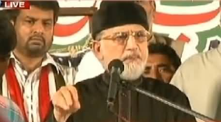 Dr Tahir ul Qadri Speech In PAT Inqilab March, Islamabad - 2nd October 2014