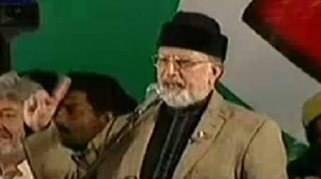 Dr. Tahir ul Qadri Speech In PAT Jalsa At Minar e Pakistan Lahore – 19th October 2014