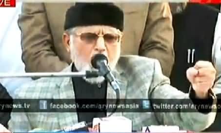 Dr. Tahir ul Qadri Speech In PAT Jalsa, Bhakkhar – 23rd November 2014