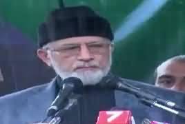 Dr. Tahir ul Qadri Speech In PAT Jalsa Lahore – 8th August 2017