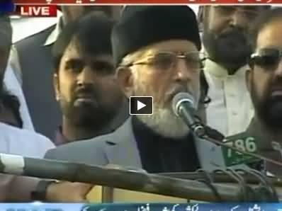 Dr. Tahir ul Qadri Speech to Inqilab March Dharna - 25th August 2014