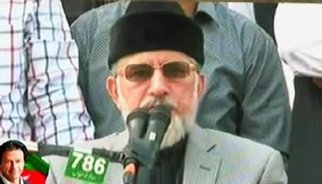 Dr. Tahir ul Qadri Speech to Inqilab March Dharna After Namaz e Juma - 22nd August 2014