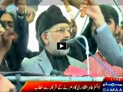 Dr. Tahir ul Qadri Speech to Inqilab March Dharna At Red Zone - 5th September 2014