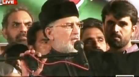 Dr Tahir Ul Qadri Speech to PAT Inqilab March Sit-in - 18 September 2014