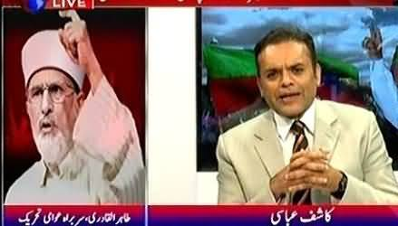 Dr. Tahir ul Qadri Telling The Reason Why PAT Is Not Participating in PTI's Raiwind March