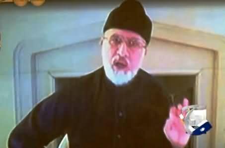 Dr Tahirul Qadri Presents 14 Point Anti Terrorism Plan While Addressing in Lahore