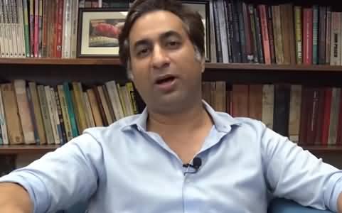 Dr. Taimur Rahman Analysis on PTI Govt's Economic Performance in One Year