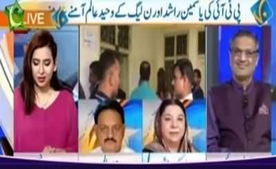 Dr Yasmin Rashid Jaw Breaking Reply To Her Opponent Waheed Alam from NA-125