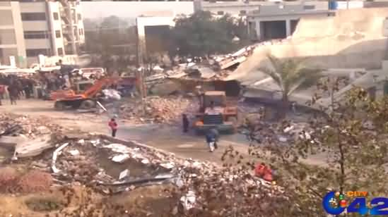 Drone Footage of LDA's Grand Operation Against Khokhar Palace