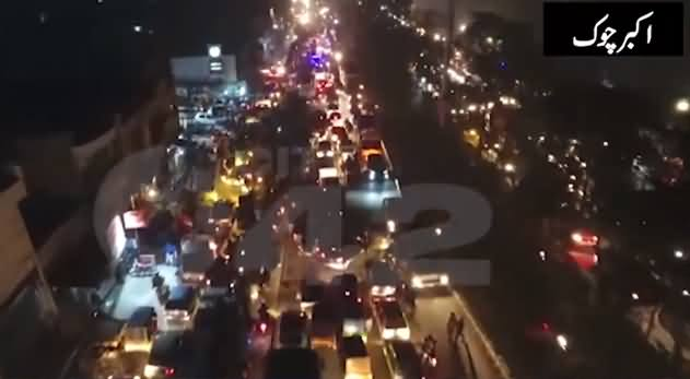 Drone View of Traffic Jam in Different Parts of Lahore & Karachi Due to Protests