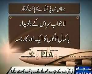 Drunk PIA Pilot Arrested By UK Police - PIA Pilot was Trying To Fly Plane in Drunk Situation
