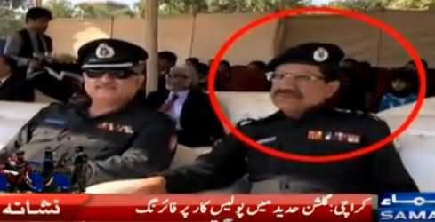 DSP Abdul Fateh Killed By Terrorists in Karachi Along With Three Constables