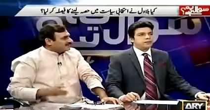 Dua Karain Ke Nawaz Sharif Sehat Mand Na Hoon Warna .. - Shaukat Basra