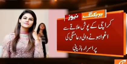 Dua Mangi's Uncle Accepted That Ransom Was Paid For Dua's Recovery