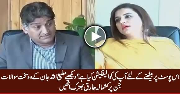 Due To These Questions Clash Started Between Kashmala Tariq & Matiullah Jan