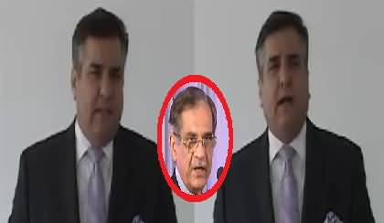 Due To This Speech Chief Justice Serves Contempt Of Court Notice To Daniyal Aziz