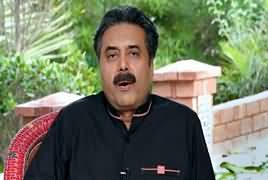Dugdugee with Aftab Iqbal (Challenges For PTI Govt) – 2nd September 2018