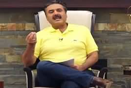 Dugdugee With Aftab Iqbal (Comedy Show) - 27th June 2018