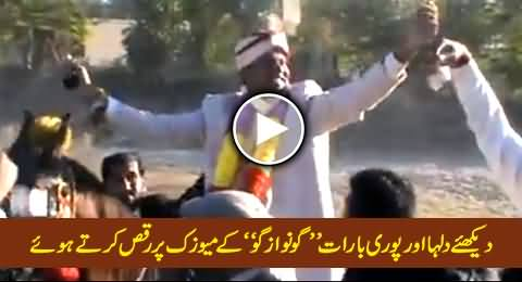 Dulha Along With Whole Baraat Dancing on Go Nawaz Go Music, Interesting Video