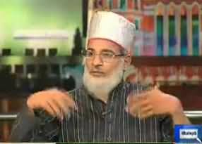 Dummy of Dr. Tahir ul Qadri - Mazaaq Raat Team Making Fun of Dr. Tahir ul Qadri
