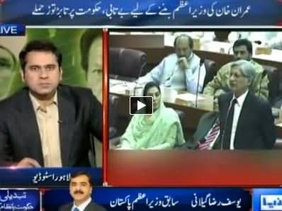 Dunay News (Special Transmission Azadi & Inqilab March) 10PM To 11PM - 2nd September 2014