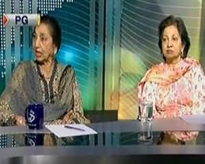 Dunya @ 8 with Malick - 11th July 2013 (PG - Barhti howi abadi, mulk ki tabahi?)