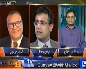 Dunya @ 8 with Malick - 12th August 2013 (Bahrat Pakistan Commission - Ghair Zimedar Bharti Media Ya Kuch Aur)